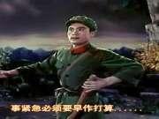 京剧《红云岗》15敌人跟踪情况险—杨志刚 张春秋