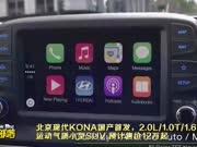 3分钟看完广州车展所有热门车型,车展全程视频报道