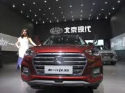 北京现代ENCINO亮相引领车市新潮流
