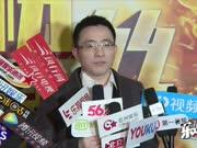 日月昌集团携手粉丝盛典 董事长卢明昌畅聊粉丝公益