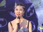 第21届环球夫人大赛北京赛区总决赛圆满落幕