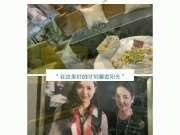你不知道的南京爱婍艺医疗美容都在微整形地图