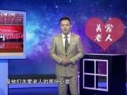 《天方晏谈》20171121:外卖小强的一天