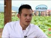 """《七彩飘香》20171125:""""小昆明""""昭通体验美食"""