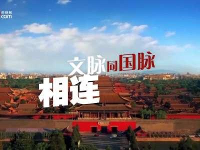 【中国梦实践者特别策划】跟着总书记笃行中国梦