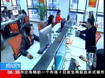 [视频]江苏泰州 举办创业大赛 推进创业富民工程