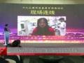 湖南网民自己的节日 第六届网络文化节开幕