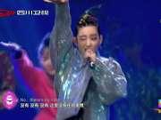 李斯丹妮《Disco复古秀》—四川卫视2018花开天下跨年演唱会