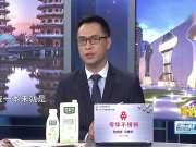 """《海峡新干线》20180102:如何解读蔡英文说""""大陆不会对台湾动武"""""""