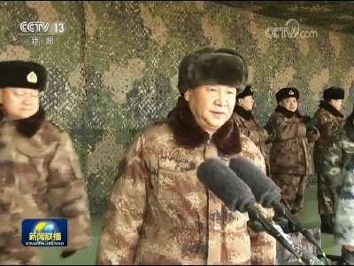 [视频]中央军委举行2018年开训动员大会 习近平向全军发布训令