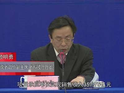 湖南加大省产学研结合专项支持力度:财政投入2.8亿元