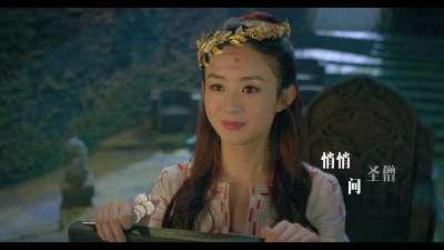 《西游记女儿国》热辣新春 川话版《女儿情》大胆说要