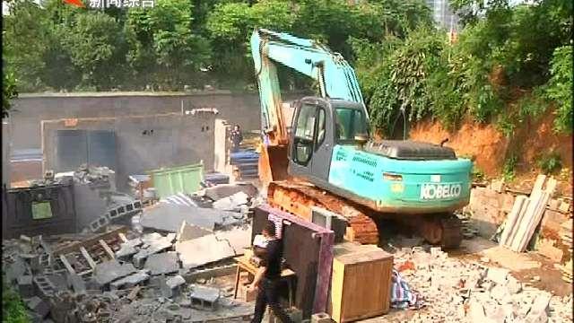 铁锤行动·整治违法建设:赫山:依法拆除两处违建