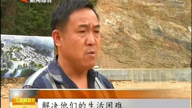 安化梅城:打造全域旅游发展方式 推动贫困村快速发展