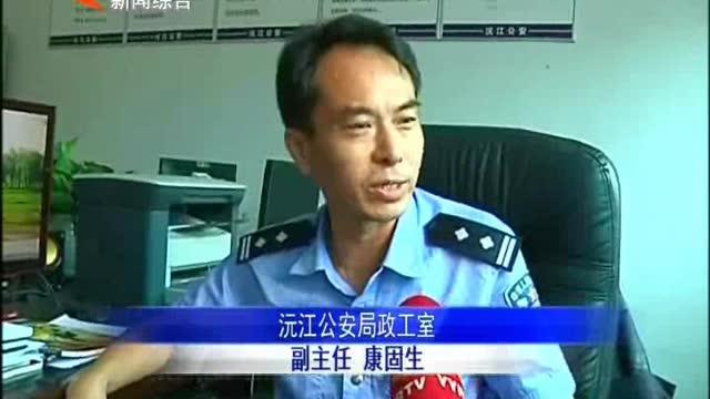 警民联手 成功劝解一起企图自杀事件