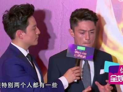 """[视频]胡歌霍建华再发糖虐死单身狗 自曝将送刘诗诗""""一麻袋""""礼金"""