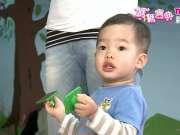 宝宝活动篇14:宝宝1Y4M-1Y6M活动-宝宝音乐律动