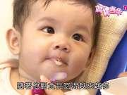 宝宝照顾篇2:6个月宝宝长牙照顾、刷牙及便秘注意事项