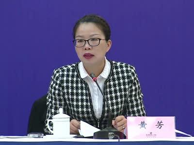 《2015湖南会展业发展报告》新闻发布会