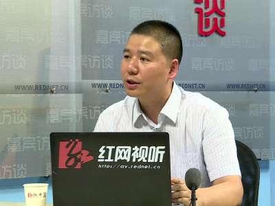 地铁1号线投入试运营 彭旭峰畅谈长沙换乘时代