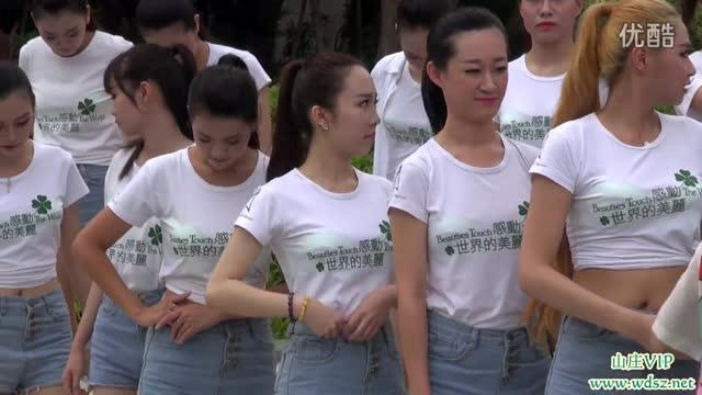 深航艳照门视频完整版.mp4