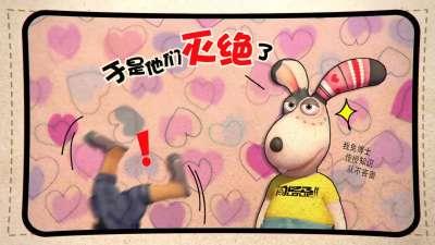 闯堂兔损友联萌01