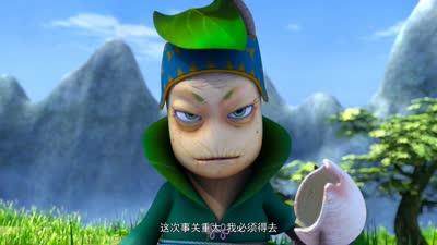 土豆侠第三季24
