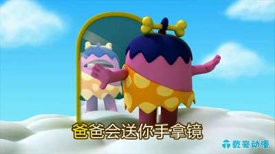 小恐龙儿歌04