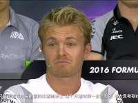 F1马来西亚罗斯伯格:和汉密尔顿不会在商业活动较劲