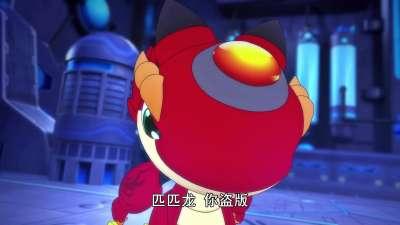 斗龙战士4 双龙核17