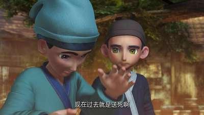 梦幻西游之天命之战 第06集