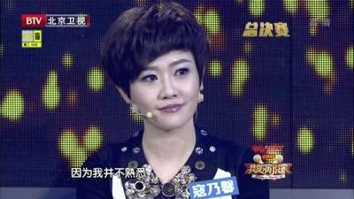许吉如《为时代发声》-我是演说家第三季1014