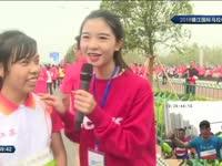 镇马迷你马拉松现首位冲线女选手 首次参赛即获佳绩