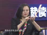 总裁读书会 20161015 网易考拉张蕾:建立机制、化繁为简!