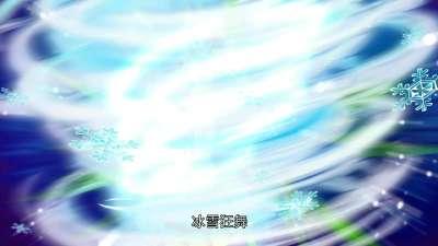 木奇灵2圣天灵种 第35集 初到忘途沼泽