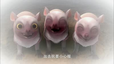 阿贡(中文版)第20话