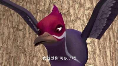 阿贡(中文版)第043话