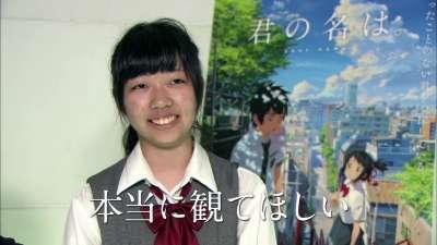 《你的名字。》电视广告片2