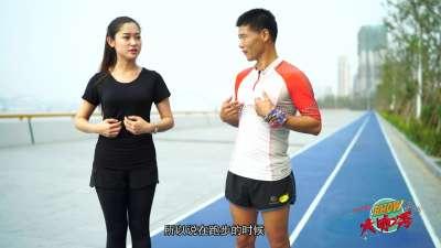 乐视体育大咖秀第三期:新人跑步的正确打开方式