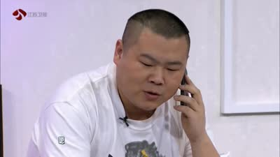 分分钟电话查岗
