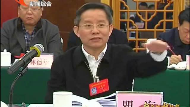 瞿海参加赫山、资阳代表团讨论