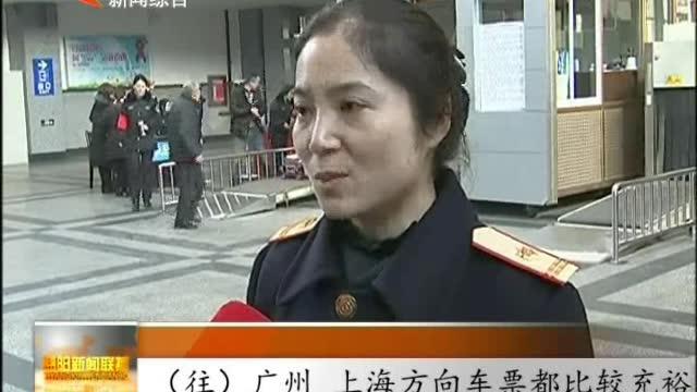 益阳火车站年前出行车票充裕 个人证件需妥善保管