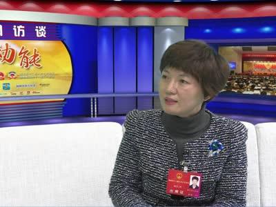 [新动能·嘉宾访谈]杨红艳:发展森林康养产业 打造健康湖南