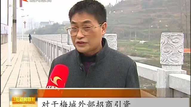 安化县梅城镇:加强道路基础设施建设 改善交通出行环境