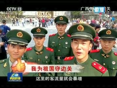[视频]厉害了我的国!中国货运快递全球 我们的生活亚克西!