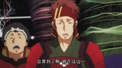 刀剑神域 第09话