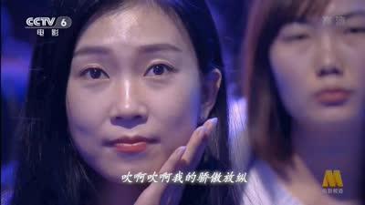 歌曲《野子》—电影之夜电影频道新年特别节目