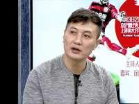 【徐阳】锋线外援缺阵影响进攻 苏宁后防已被其他球队熟悉