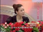 孙洪林律师受邀参加《新老娘舅》栏目之丈夫猝死之后(上集)_标清