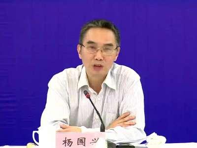 """2017年湖南省""""扫黄打非""""新闻发布会"""